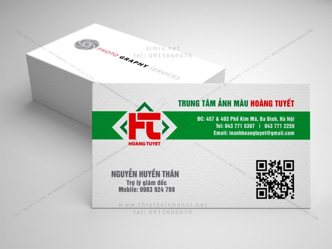 Card-visit QR-code