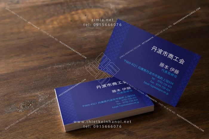 in-name-card-tieng-Nhat