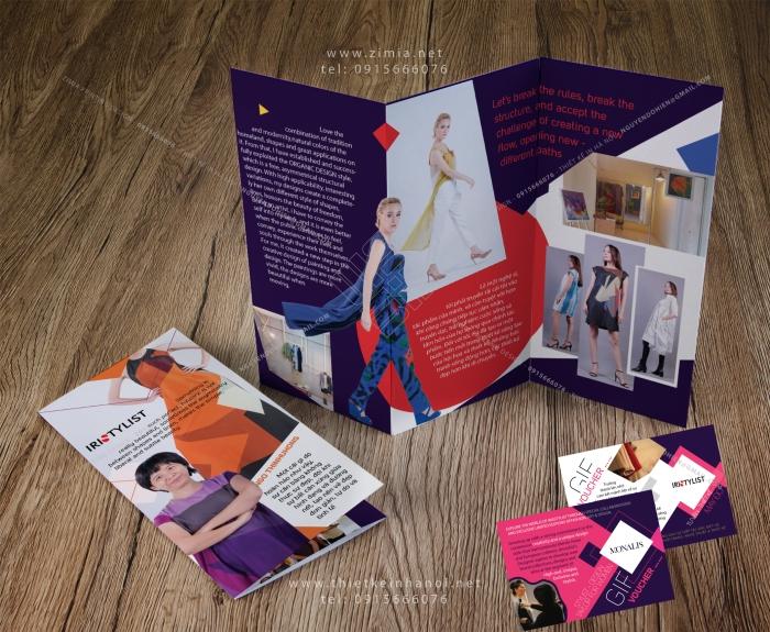 thiet-ke-brochure-and-voucher
